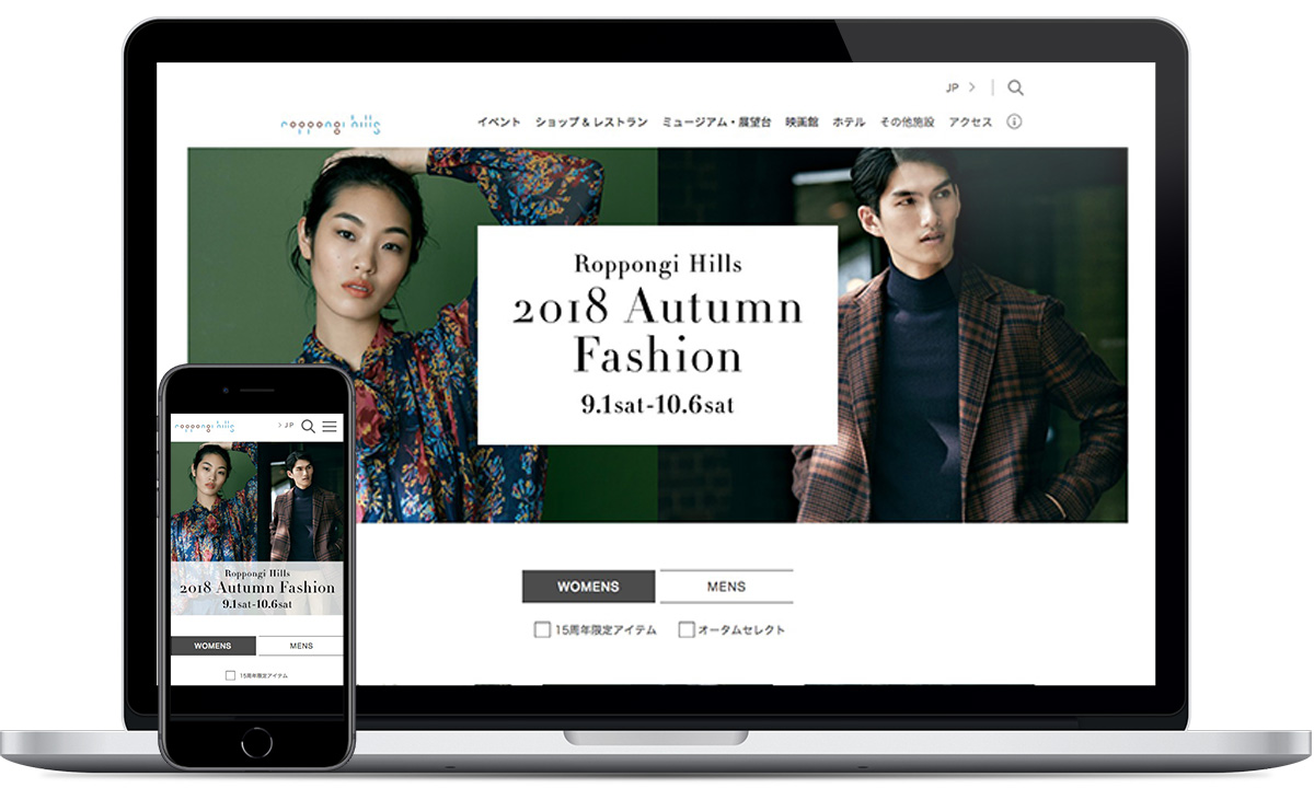 ROPPONGI HILLS <br>2018 <br>AUTUMN FASHION