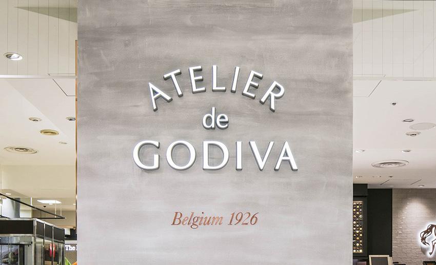 ATELIER de GODIVA