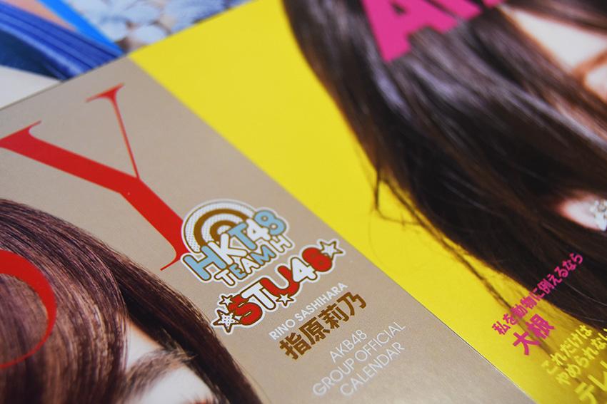 AKB48グループ<br>オフィシャルカレンダー<br>2018