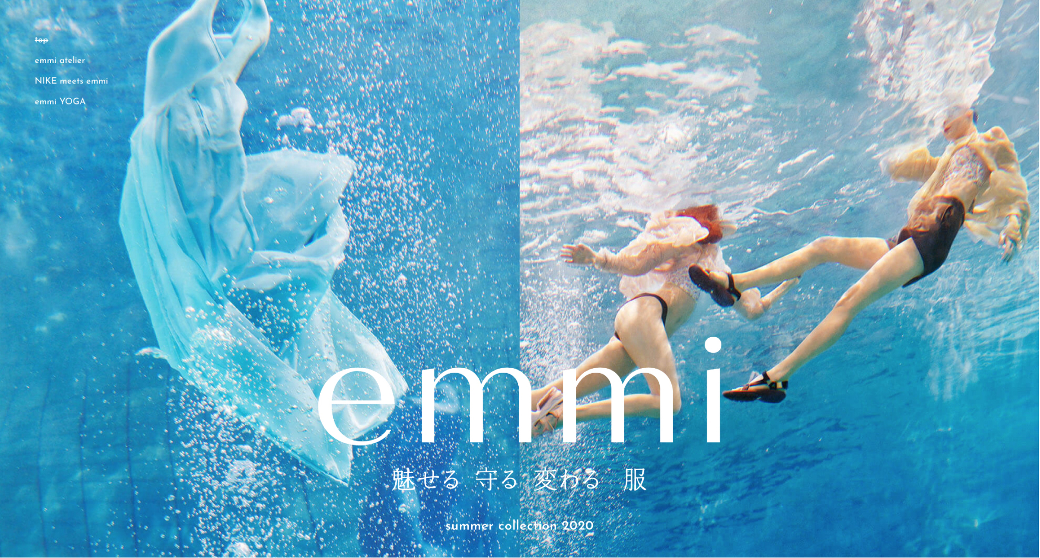 emmi 2020 Summer Collection