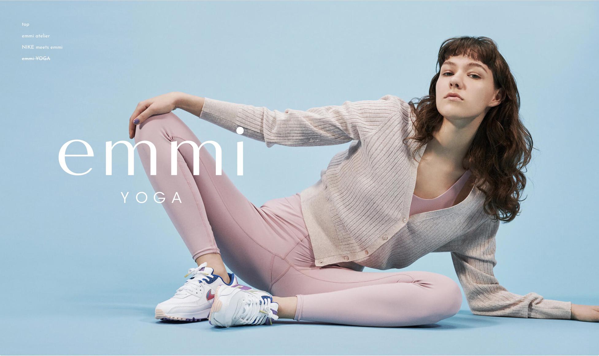 emmi 2020 Summer Collection